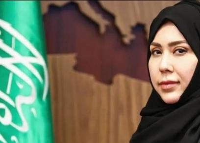 أحلام بنت عبدالرحمن ينكصار