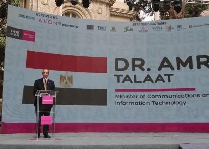 دكتور عمرو طلعت وزير الاتصالات وتكنولوجيا المعلومات