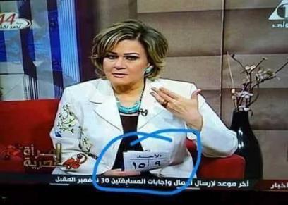 هبة رشوان