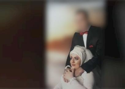 رنا وزوجها