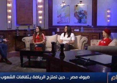 مشجعات عربيات في ضيافة عمرو عبد الحميد