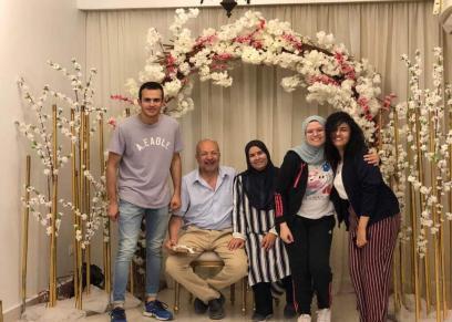 أسرة دينا