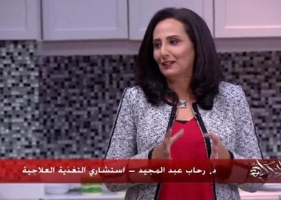 رحاب عبدالمجيد