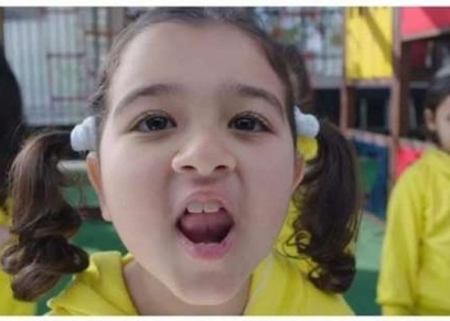 ريما مصطفى