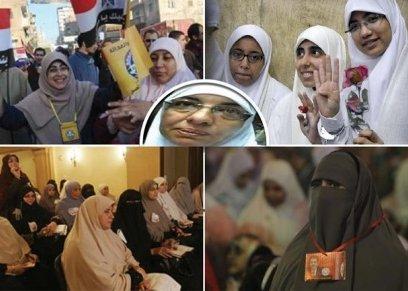 سيدات الإخوان