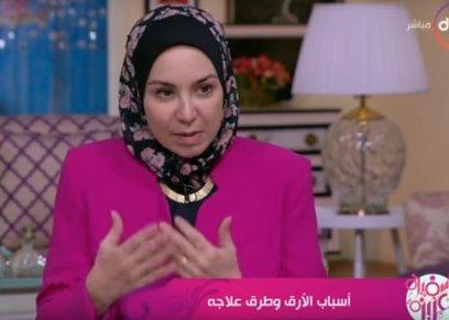 الدكتورة لمياء عفيفي