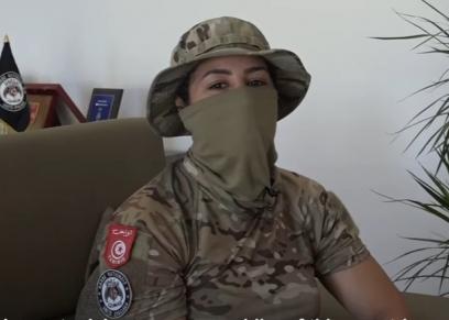 المجندة زينب