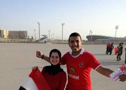 محمد وياسمينا