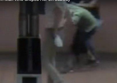 سيدة تلقي رجلا درسا حاول التحرش بها في محطة المترو