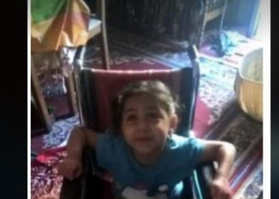 الطفلة هيا محمد الحسيني