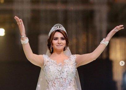 دينا فؤاد تتألق بفستان زفاف من تصميم بهيج حسين