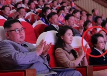 عمة زعيم كوريا الشمالية