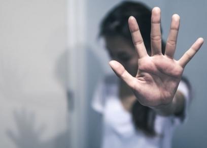 ظاهرة التحرش