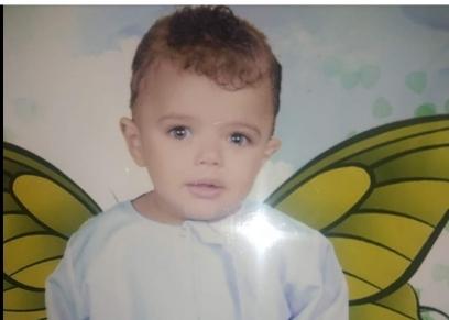 الطفل أحمد