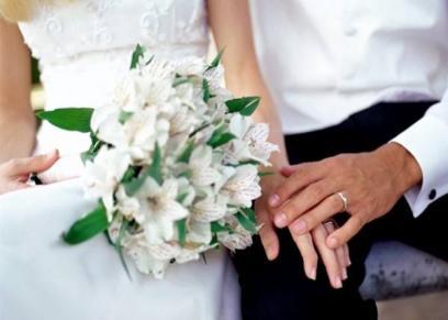 زواج - أرشيفية