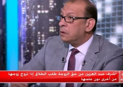 أشرف عبد العزيز