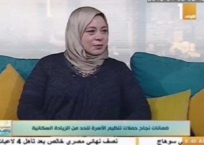 الدكتورة أمل عوام مدير الاتفاقات الاجنبية بالمجلس القومى للسكان