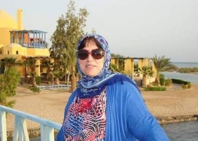 السيدة نادية حليم