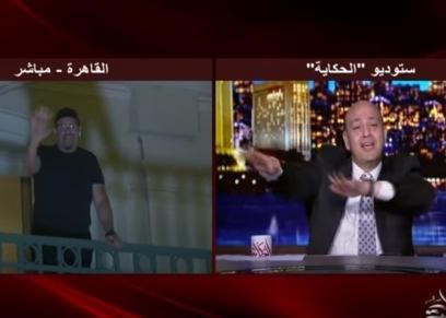 الإعلامي عمرو أديب يُحيي هشام عباس