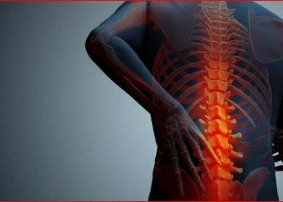 seo...أعراض سرطان النخاع الشوكى