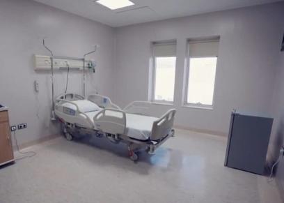 مستشفيات العزل