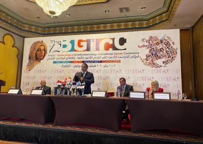 المؤتمر الصحفي للجمعية الدولية للأورام