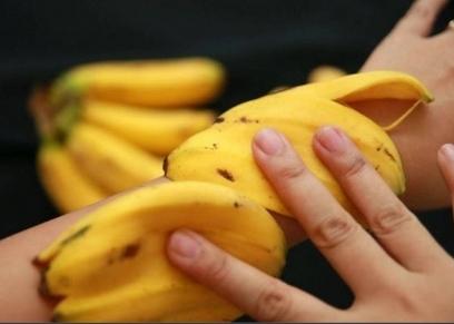 فوائد قشرة الموز