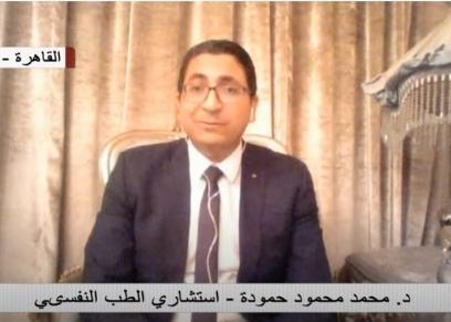 الدكتور محمد محمود حمودةاستشاري الطب النفسي