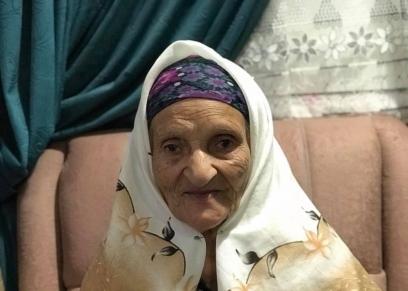الجدة المسنة