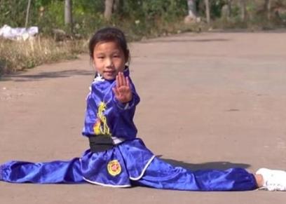 الطفلة الصينية وانج شين