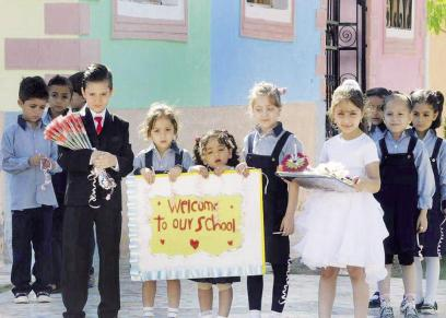 أطفال حضانة إيمان