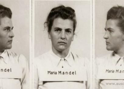 ماريا ماندل