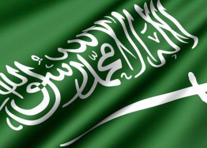 السلطات السعودية تتدخل لحل أزمة امرأة أمريكية تعيش بالممكلة