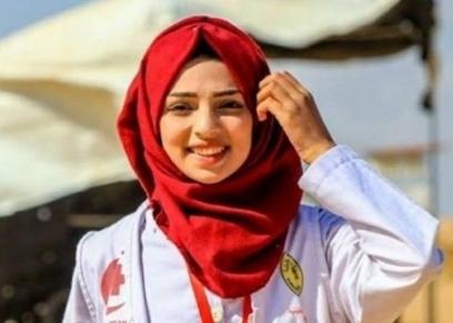 المسعفة الفلسطينية رزان النجار