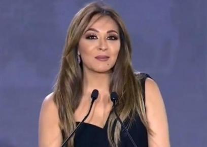 مريم أمين