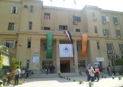 كلية الاقتصاد والعلوم السياسية