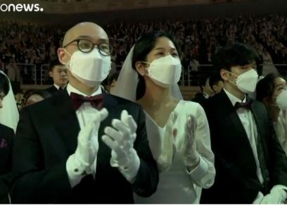 """حضره 24 ألف شخص.. حفل زفاف جماعي معقم ضد """"كورونا"""" في كوريا الجنوبية"""