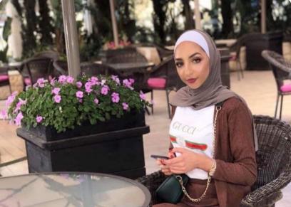 الشابة الفلسطينية الراحلة اسراء غريب
