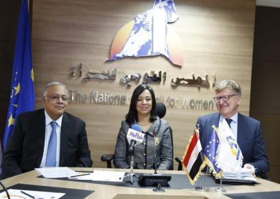 مايا مرسي تفتتح احتفالية المجلس بالشراكة مع الاتحاد الأوروبي