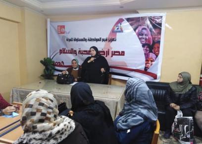 القومى للمرأة يختتم فعاليات برنامج مصر أرض المحبه والسلام