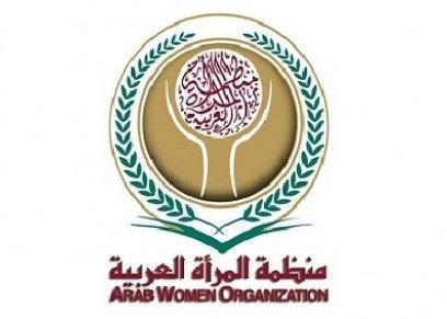 منظمة المرأة العربية تعهد بتوفير الدعم للمرأة الريفية في يومها