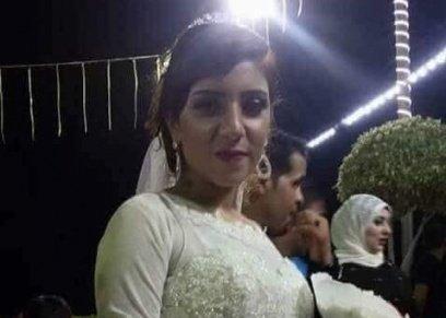 العروسة