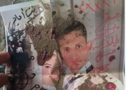 سحر لزوجين في مقابر ايتاي البارود
