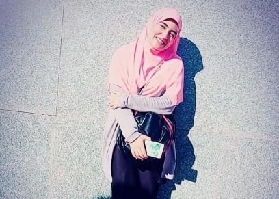 الزهراء محمد