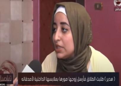 هدير.. الزوجة التي قام زوجها بنشر صور لها عاريه وتبادلها مع أصدقاء له