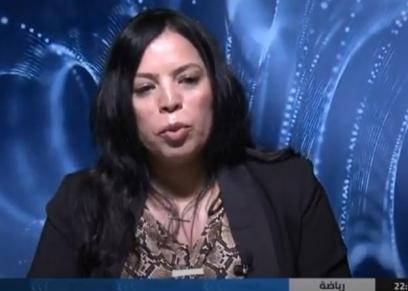 الدكتورة فوزية برج، أستاذة علم الاجتماع وعلم الإنسان بجامعة الحسن الثاني بالمغرب