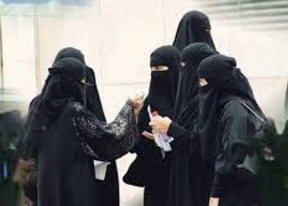 النقاب في السعودية