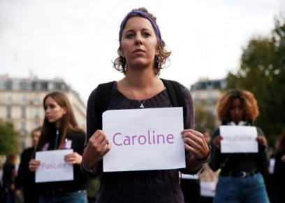 مسيرة لمناهضة العنف ضد المرأة