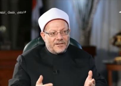 فضيلة الدكتور شوقي علام، مفتي الديار المصرية
