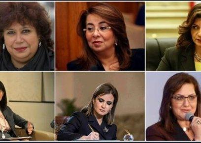 سيدات في حكومة شريف إسماعيل